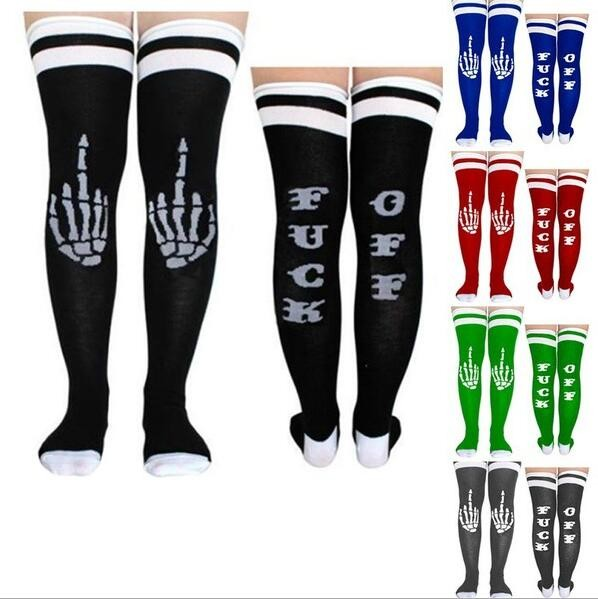 Women Letter Fuck OFF Printed Funny Sport Cotton Socks